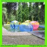 81 Waterballs