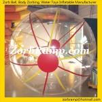 PWB01 Colour Strips Water Ball