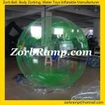 HWB06 Waterball