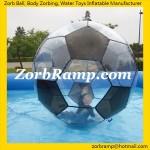 25 Water Zorb Ball